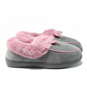 Дамски пантофи - висококачествен текстилен материал - розови - EO-11717