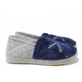 Дамски пантофи - висококачествен текстилен материал - сини - EO-11715