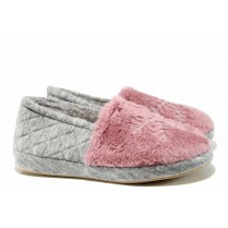 Дамски пантофи - висококачествен текстилен материал - розови - EO-11716