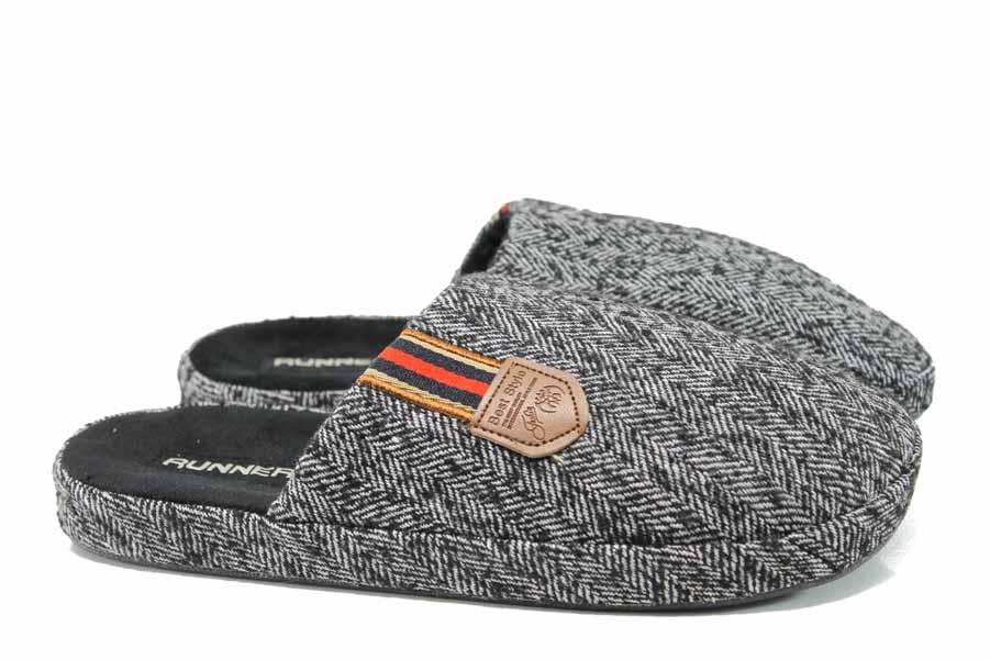 Домашни чехли - висококачествен текстилен материал - сиви - EO-11725