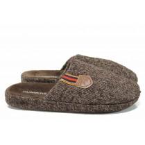 Домашни чехли - висококачествен текстилен материал - кафяви - EO-11726
