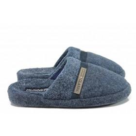 Домашни чехли - висококачествен текстилен материал - сини - EO-11720