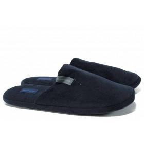 Домашни чехли - висококачествен текстилен материал - сини - EO-11743