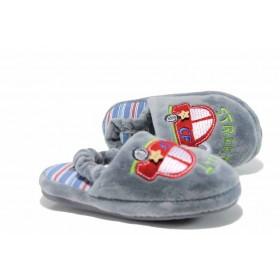 Детски чехли - висококачествен текстилен материал - сиви - EO-12001