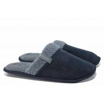 Мъжки чехли - висококачествен текстилен материал - сини - EO-11994