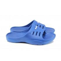 Детски чехли - висококачествен pvc материал - сини - EO-10946