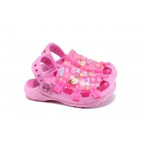 Детски чехли - висококачествен pvc материал - розови - EO-10942