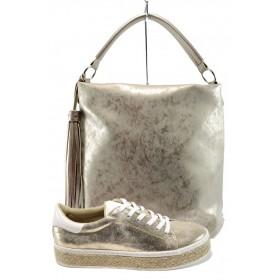Дамска чанта и обувки в комплект -  - жълти - EO-10086