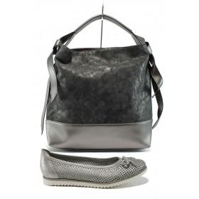 Дамска чанта и обувки в комплект -  - сиви - EO-10087