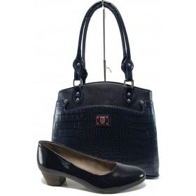 Дамска чанта и обувки в комплект -  - сини - EO-10089