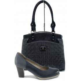 Дамска чанта и обувки в комплект -  - сини - EO-10090