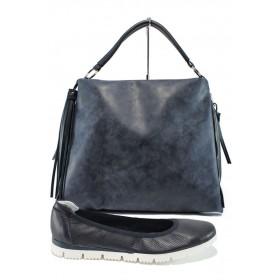 Дамска чанта и обувки в комплект -  - сини - EO-10091