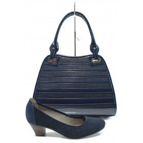 Дамска чанта и обувки в комплект -  - сини - EO-10092