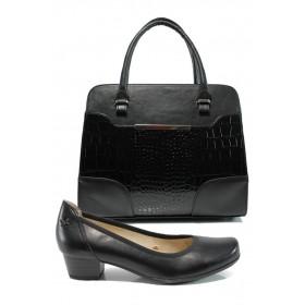 Дамска чанта и обувки в комплект -  - черни - EO-10094