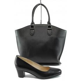 Дамска чанта и обувки в комплект -  - черни - EO-10095