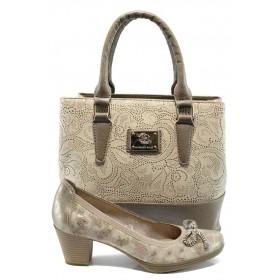 Дамска чанта и обувки в комплект -  - бежови - EO-10096