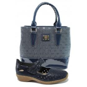 Дамска чанта и обувки в комплект -  - сини - EO-10097