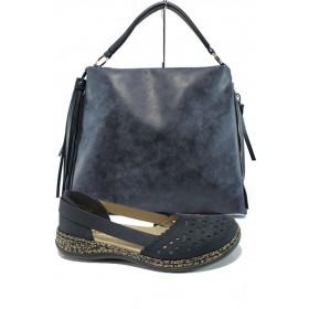 Дамска чанта и обувки в комплект -  - тъмносин - EO-10098