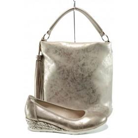 Дамска чанта и обувки в комплект -  - жълти - EO-10099