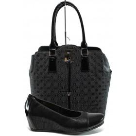 Дамска чанта и обувки в комплект -  - черни - EO-10100