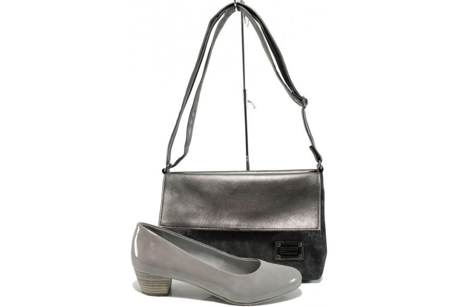 Дамска чанта и обувки в комплект -  - сиви - EO-10101