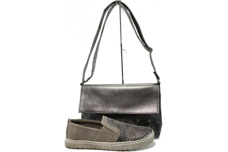 Дамска чанта и обувки в комплект -  - сиви - EO-10102