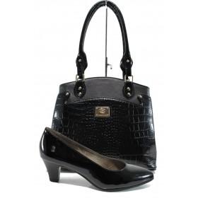 Дамска чанта и обувки в комплект -  - черни - EO-10131