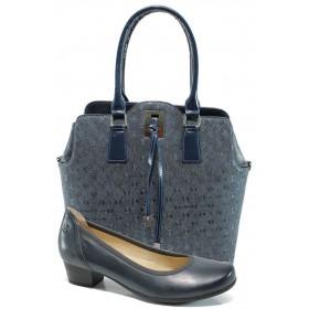 Дамска чанта и обувки в комплект -  - сини - EO-10132