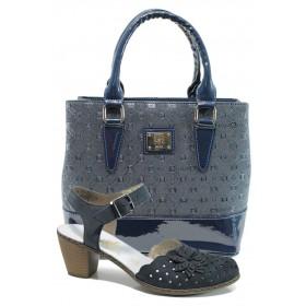 Дамска чанта и обувки в комплект -  - сини - EO-10133