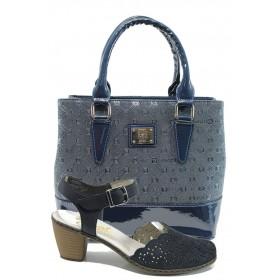 Дамска чанта и обувки в комплект -  - сини - EO-10134
