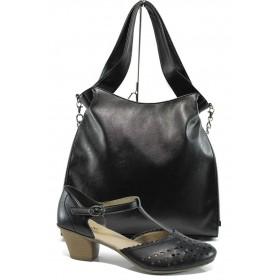 Дамска чанта и обувки в комплект -  - черни - EO-10135