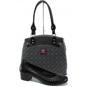 Дамска чанта и обувки в комплект -  - черни - EO-10136