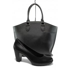 Дамска чанта и обувки в комплект -  - черни - EO-10137