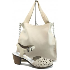 Дамска чанта и обувки в комплект -  - бежови - EO-10138