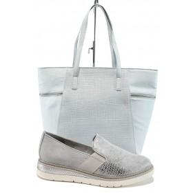 Дамска чанта и обувки в комплект -  - сиви - EO-10139