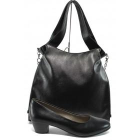 Дамска чанта и обувки в комплект -  - черни - EO-10140