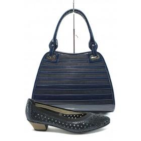 Дамска чанта и обувки в комплект -  - тъмносин - EO-10104