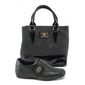 Дамска чанта и обувки в комплект -  - черни - EO-10105