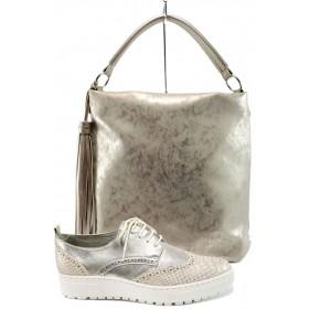 Дамска чанта и обувки в комплект -  - жълти - EO-10106