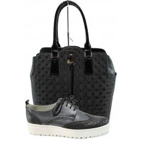 Дамска чанта и обувки в комплект -  - черни - EO-10107