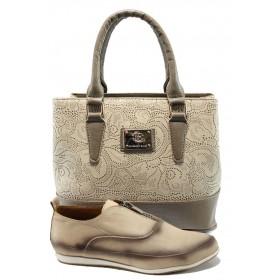 Дамска чанта и обувки в комплект -  - бежови - EO-10120