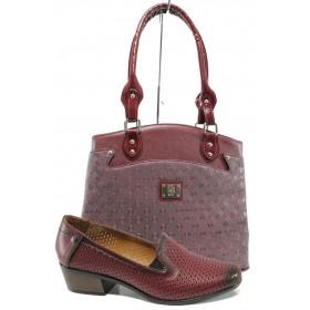 Дамска чанта и обувки в комплект -  - бордо - EO-10121