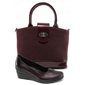 Дамска чанта и обувки в комплект -  - бордо - EO-10123