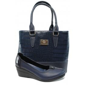 Дамска чанта и обувки в комплект -  - сини - EO-10124