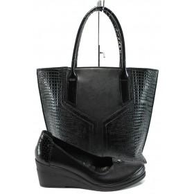 Дамска чанта и обувки в комплект -  - черни - EO-10125