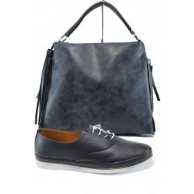 Дамска чанта и обувки в комплект -  - тъмносин - EO-10126