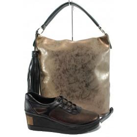 Дамска чанта и обувки в комплект -  - кафяви - EO-10128