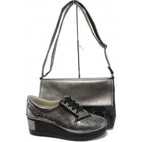 Дамска чанта и обувки в комплект -  - сребро - EO-10129