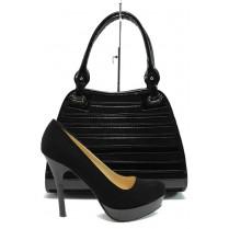 Дамска чанта и обувки в комплект -  - черни - EO-10130