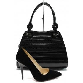 Дамска чанта и обувки в комплект -  - черни - EO-10142